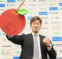 外崎が倍増の1億4千万円 西武、十亀は3年契約