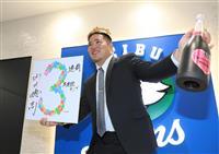 山川、2億1千万円で更改 2年連続本塁打王で1億増