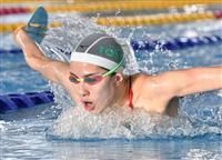 競泳日本代表が合宿公開 日本初の高地トレーニング場で