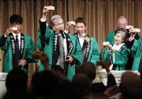 立浪氏の殿堂入り祝う 元中日、約500人出席