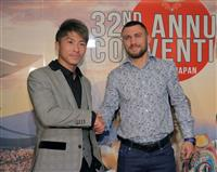井上尚、田中を表彰 ボクシングのWBO総会