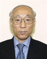 新会長候補に木村氏 全日本テコンドー協会