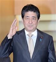 八角理事長に対応要請 五輪ボクシングで首相