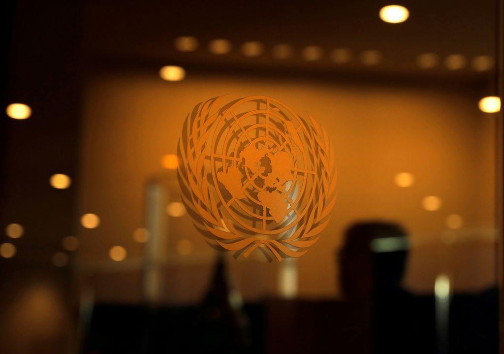 国連のロゴマーク=ニューヨーク(ロイター)