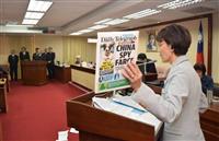中国の「選挙介入」で応酬 国民党が反転攻勢 台湾・総統選