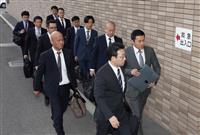 医師が研究を申請 岸和田市民病院を捜索