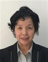 21億円横領容疑、元明浄学園理事長らを逮捕 大阪地検特捜部