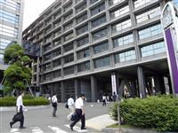 生後4カ月の長男に暴行 23歳千葉県職員を逮捕