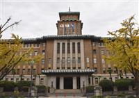 神奈川県文書、保存ディスク大量流出 納税データなど