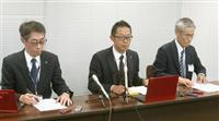 神奈川県文書流出、警視庁が廃棄業者従業員を捜査へ