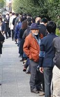 東名あおり2審も「危険運転」認定 手続きに違法、審理は差し戻し 東京高裁判決