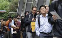 米就業者26万6000人増 失業率3・5%に改善