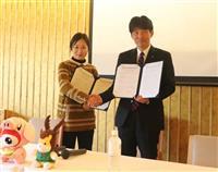 群馬県がウェイボと相互協力で覚書 国内初、観光PRサイト開設へ