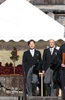 【皇室ウイークリー】(619)両陛下、即位関連儀式ご終了 秋篠宮さま54歳、皇嗣のご決…