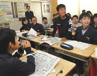 消費増税、熱く討論 加古川の小学校で公開授業