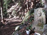「歴史の道百選」に葛城修験の道と古座街道 和歌山から2件追加