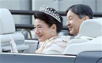 皇后さまのエレガンス 祝賀御列の儀 国民を魅了