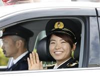 渋野「恥ずかしいけどかっこいい」地元で一日警察署長