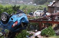 豪雨の義援金保護法成立 8月末以降の一連の災害