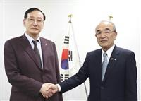 観光客増「共に努力を」 長崎と釜山の観光団体が面会