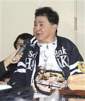 「水俣条約」国際会議に出席の松永さん「大役果たせた」