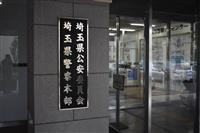 小学校教員トイレ侵入疑い 埼玉、勤務校で盗撮目的