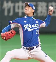 韓国2選手もポスティング 31歳の左腕と外野手