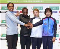 吉田香織「日本人最高記録を」 さいたま国際マラソン
