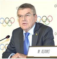 ユース五輪、南北共催構想 IOC会長、24年冬季大会