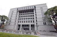 実印使わず入札無効は違法、不動産会社が大阪市提訴