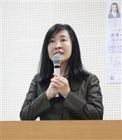 世田谷事件遺族が追悼集会「現場無くしていいか葛藤」