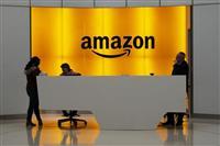 アマゾン「悪質な市場」指定検討 米政府、模倣品を問題視か