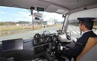 バス自動運転、公道で実験 播磨科学公園都市