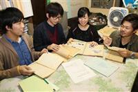 【ノーベル賞'19】成果の陰に考古学の経験 化学と「発掘手法は全く一緒」