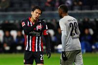 長谷部、鎌田はフル出場 サッカーのドイツ1部