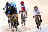 男子ケイリン、脇本5位でメダル逃す 自転車W杯
