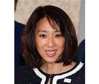 小谷実可子さんを選手村副村長に起用で調整 東京五輪