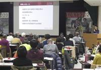 札幌で五輪都市ボランティア研修「緊張感高まってきた」