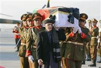 中村さんと遺族、帰国の途 空港でアフガン大統領見送り