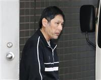 HD窃盗容疑の元社員送検 警視庁、神奈川県文書流出