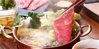 """和牛もブランド豚も""""インスタ映え""""も美味… 一人一鍋、おしゃれに楽しむ「しゃぶ笑」大阪…"""