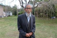 香取基地に米機が機銃掃射 元海軍整備兵・林茂太郎さんの戦争体験