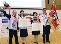 給食甲子園、兵庫県が2連覇 優勝献立は丹波黒豆の炊き込みご飯