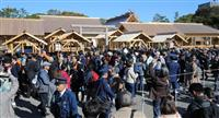 大嘗宮参観に約78万人 皇居、乾通り公開も終了