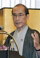 立民府連も現職・門川氏を推薦 来年2月の京都市長選