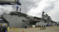 米強襲揚陸艦「アメリカ」公開 佐世保に配備、F35搭載 中国の海洋進出などにらむ