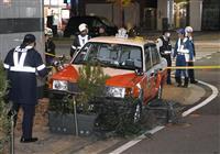 タクシーが歩行者はねる 2人負傷 福岡市中心部