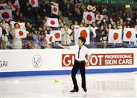 15歳佐藤が初優勝、男子日本勢4人目 ジュニアGPファイナル
