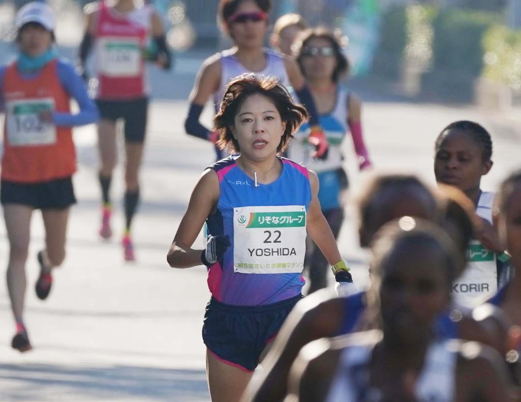 吉田香織が日本人最高6位 五輪代表入り設定記録は破れず さいたま国際マラソン