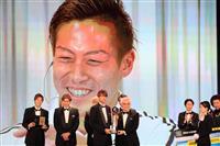 仲川輝人、初の最優秀選手 Jリーグ年間表彰式